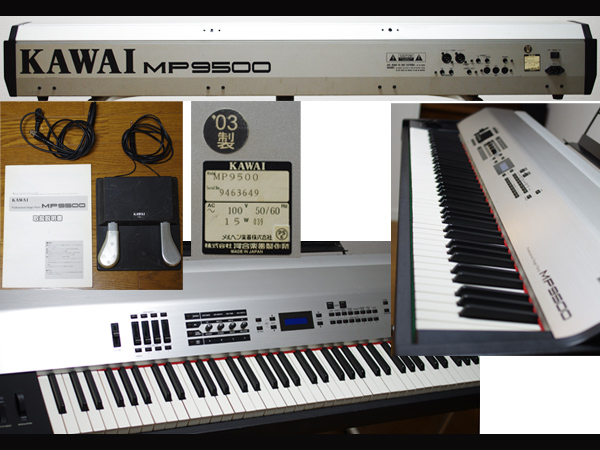KAWAI MP9500 ステージ・ピアノ付属品